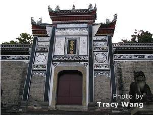 laohuanglingmiao