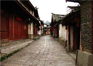 Chama Road