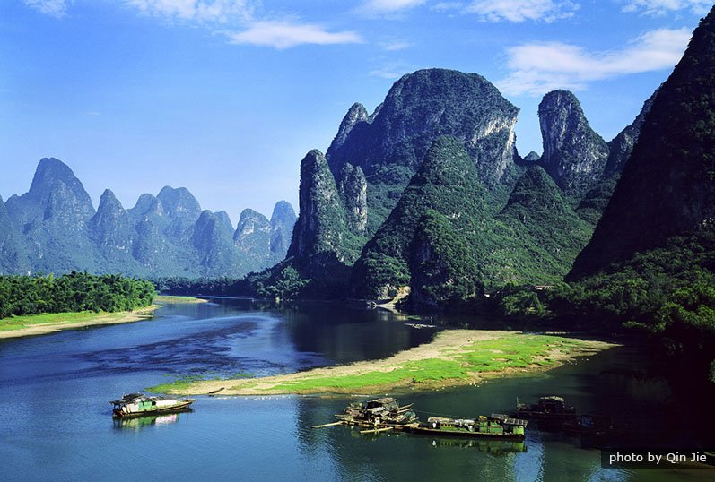 Guilin Li River National Park