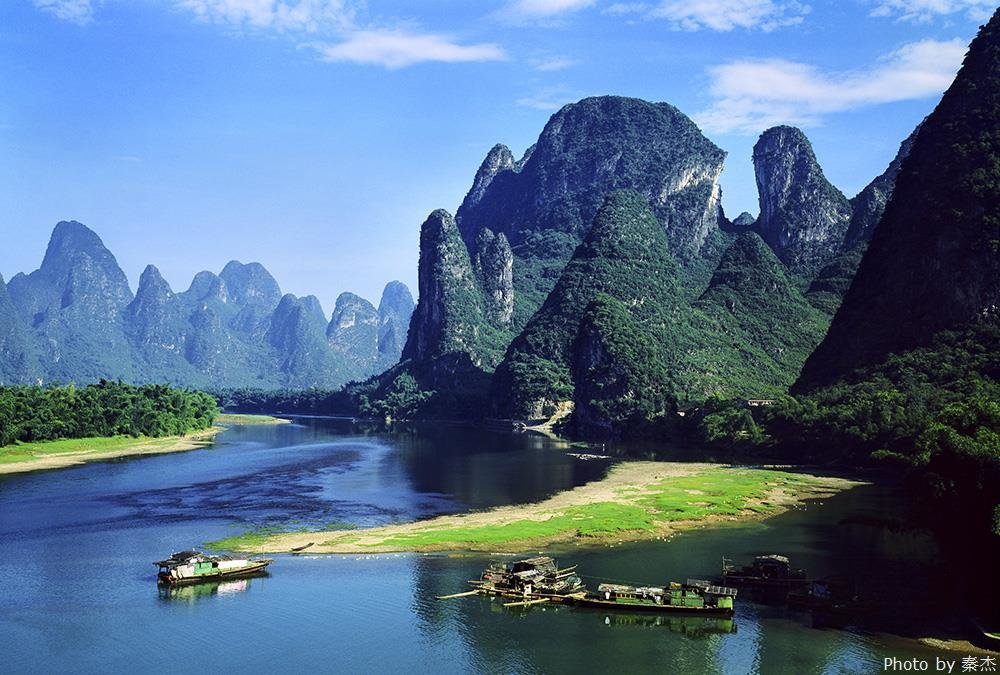 The Beautiful Li River