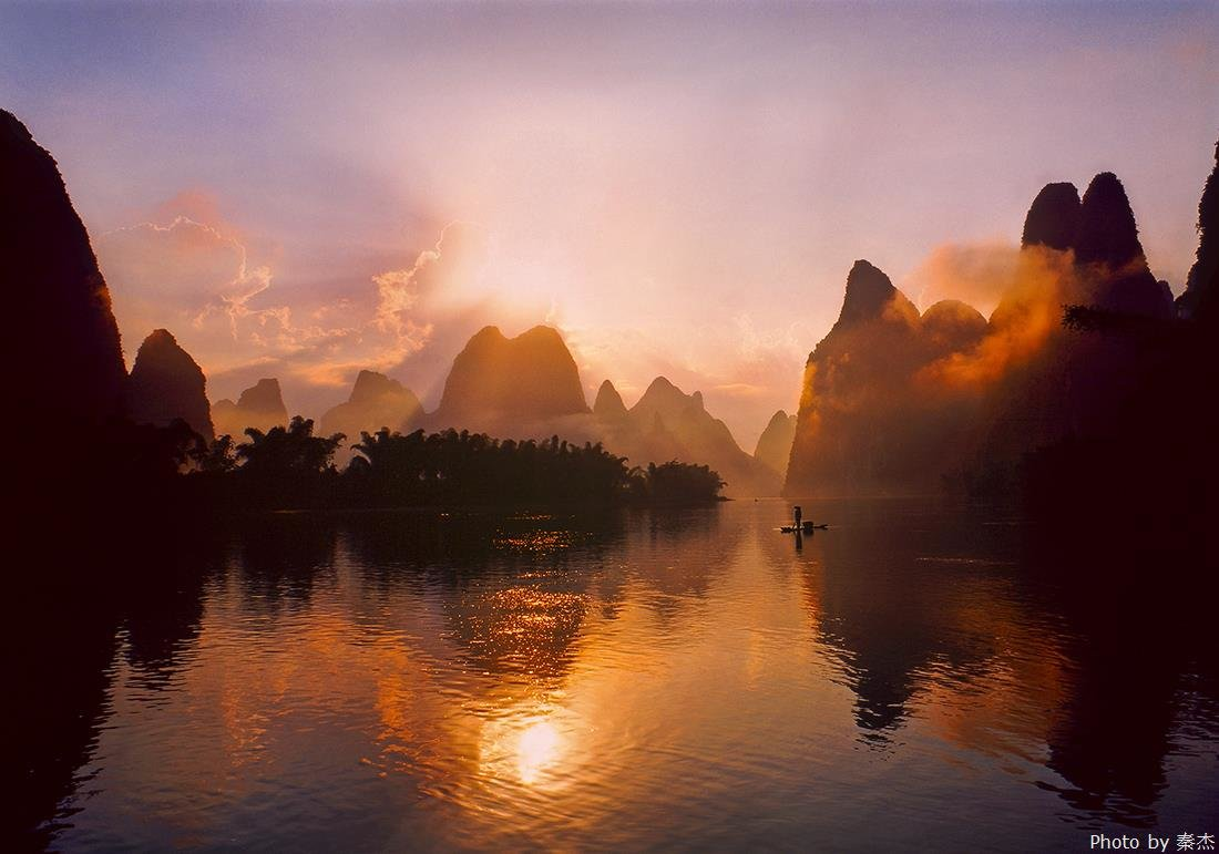 Sunrise at Li River