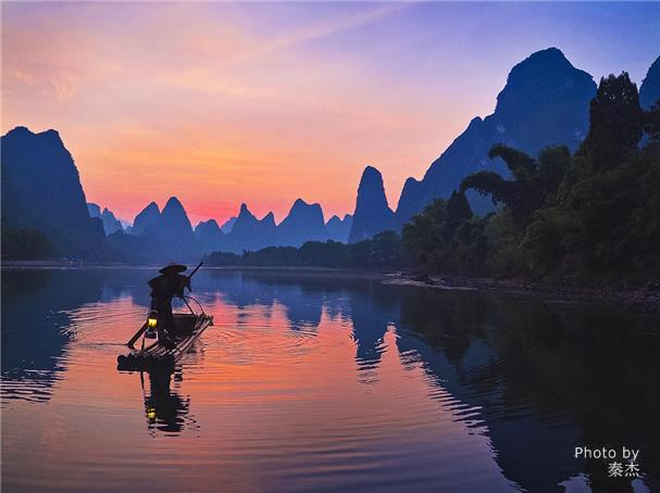 Photography in China