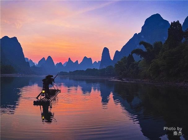 Sunset on the Li River