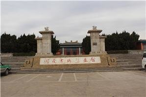 Luoyang Ancient Tombs Museum (First in the World)