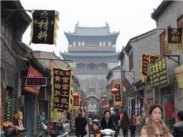 luoyang old town district