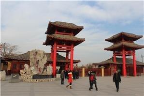 millennium city park