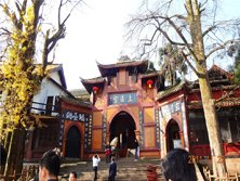 Shangqinggong Temple on Mount Qingcheng
