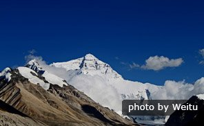 mt.everest camp base