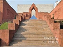 museum of nanyue king