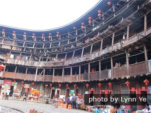 Yuchang building