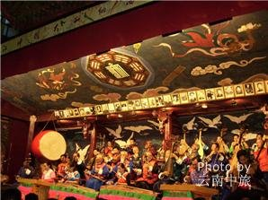 naxi ancient music