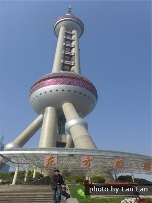 The Oriental Pearl TV Tower