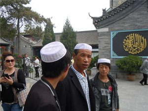 Mosques in Beijing