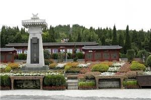 The Mausoleum of Qin Shihuang