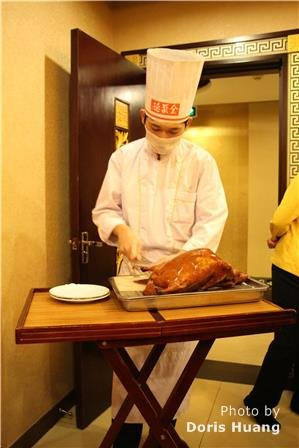 quanjude roast duck at fangzhuang