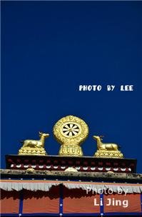 romache temple