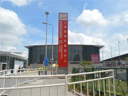 shanghai new international expo centre for Plan to visit shanghai new international expo centre (sniec), china get details of location, timings and contact find the reviews and ratings to know better.