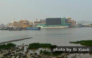 shanghai wusongkou cruise terminal