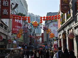 shangxiajiu walking street