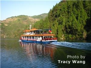 shennong river