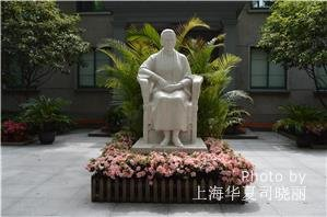 song qingling former house