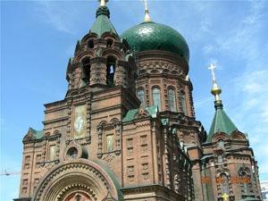 St. Sofia Orthodox Church - Harbin