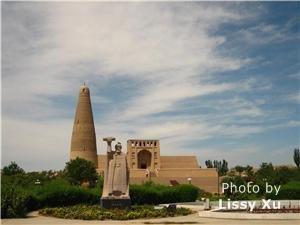 suleiman minaret