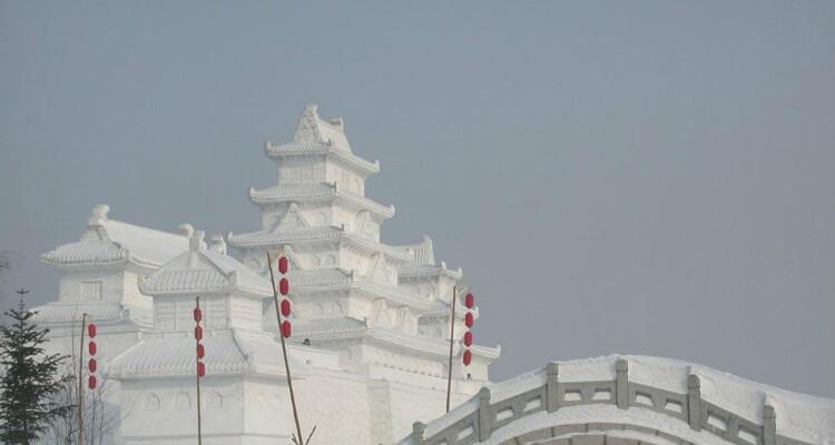 Sun Island (Harbin) — Snow Sculptures and Fine Parkland