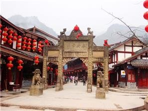the back door of mt.qingcheng