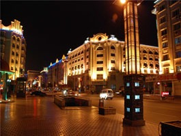 Central Shopping Street