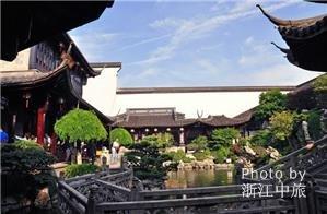 the former residence of hu xueyan