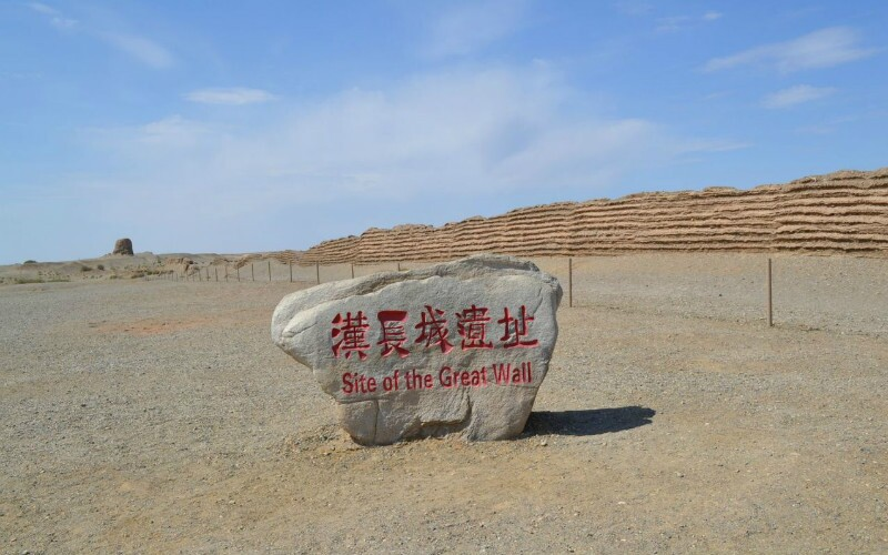 The Great Wall of China in the Han Dynasty