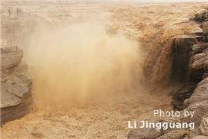 Hukou waterfall close to Xian