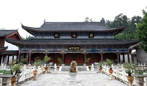The Mufu Wood Mansion