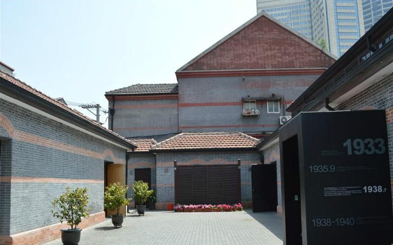 Shanghai Jewish Refugees Museum
