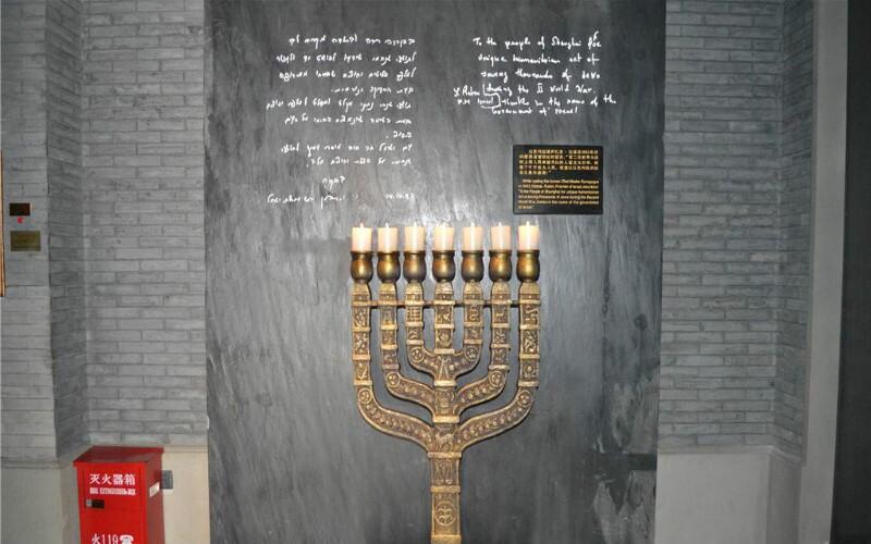 Jewish Heritage in China