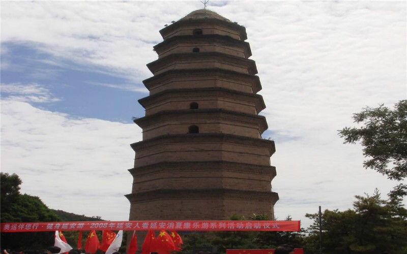 Baota Hill (Pagoda Hill)