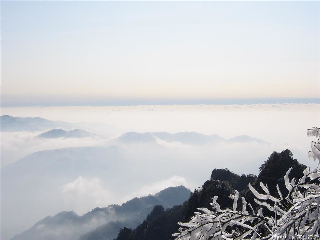The Seas of Cloud of the Yellow Mountains