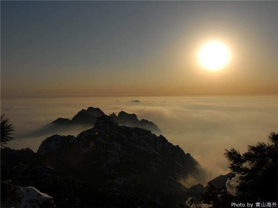 Beautiful sunrise of Huangshan