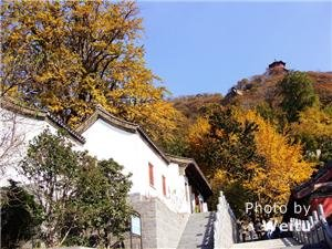 the yuntai mountains