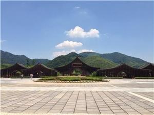 Tiantong Scenic Area