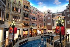 Venetian Resort, Macau