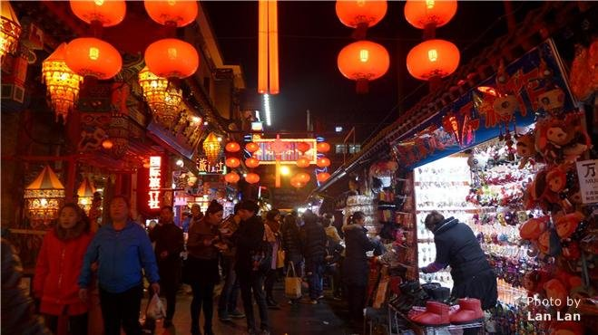 donghuamen night market