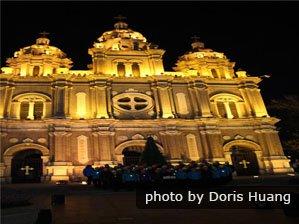 Wangfujing Church