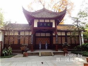 wanjiang tower park