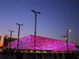 The National Aquatics Center (Water Cube)