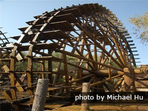 The Waterwheel Garden in Lanzhou