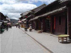 weishan old town