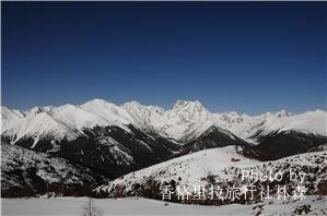 Baimang Snow Mountain