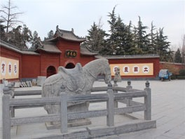 white horse temple